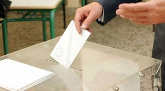 11 Parti Seçime Girmiyor