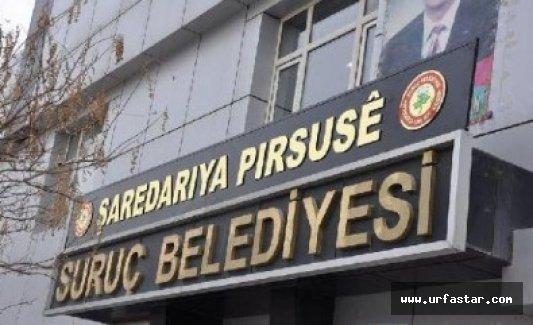 Suruç Belediyesinde 23 işçi çıkarıldı