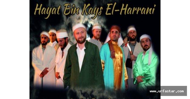 Harran'da tiyatro gösterisi düzenlendi
