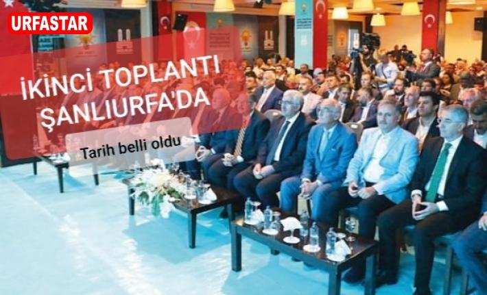 AK Partili bütün belediye başkanları bu toplantıda olacak