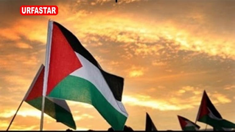 Filistin Türkiye'yi Sırtından Vurdu
