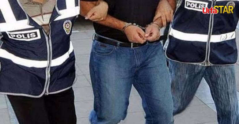 Muhtar ile birlikte 4 kişi tutuklandı...