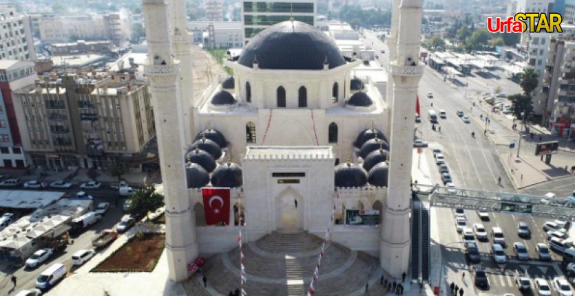 Urfa'da camilerle ilgili yeni kararlar alındı!