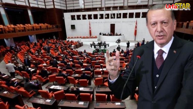 Tepkilere neden olmuştu! Erdoğan geri çekti