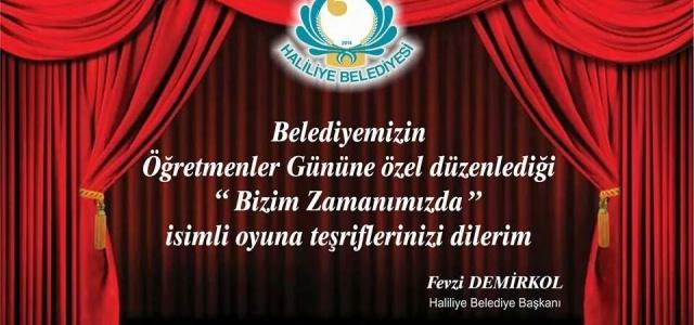 """""""BİZİM ZAMANIMIZDA"""" BU AKŞAM SAHNELENECEK"""