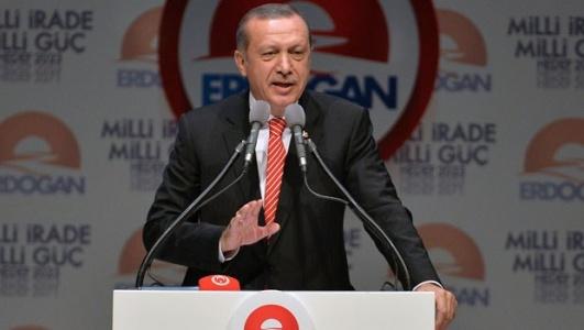 Erdoğan 'Vizyon Belgesi'ni açıkladı