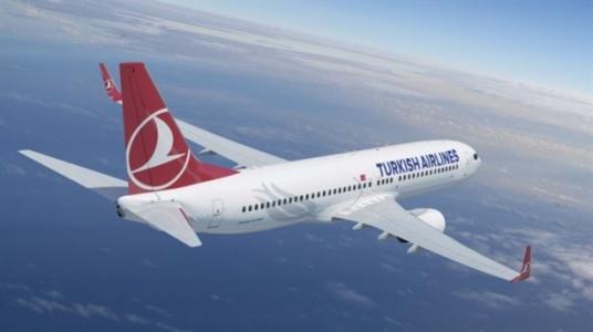 İstanbul-Urfa yolcularına kötü haber