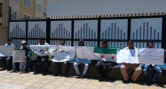 Suriyeliler eylem yaptı