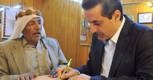 Bakan Çelik'in Urfa programında flaş gelişme...