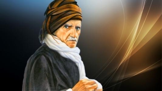 Urfa'da Said Nursi konuşuldu