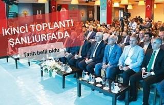 AK Partili bütün belediye başkanları bu toplantıda...