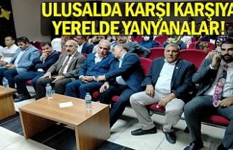 AK Partili Başkanla CHP'li vekilin samimiyeti gözlerden kaçmadı...