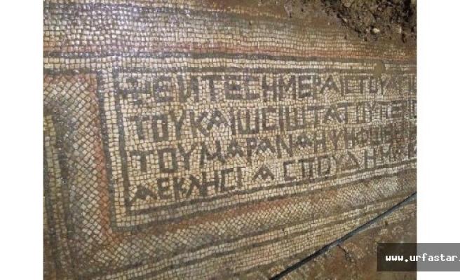 Adıyaman'da bulundu, Urfa'ya getirildi