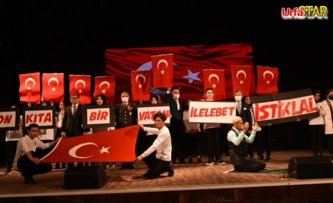 Urfa'da Mehmet Akif Ersoy anıldı