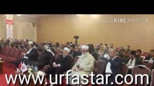 Urfa'daki islam barış toplantısı zirvesi 2. Gününde